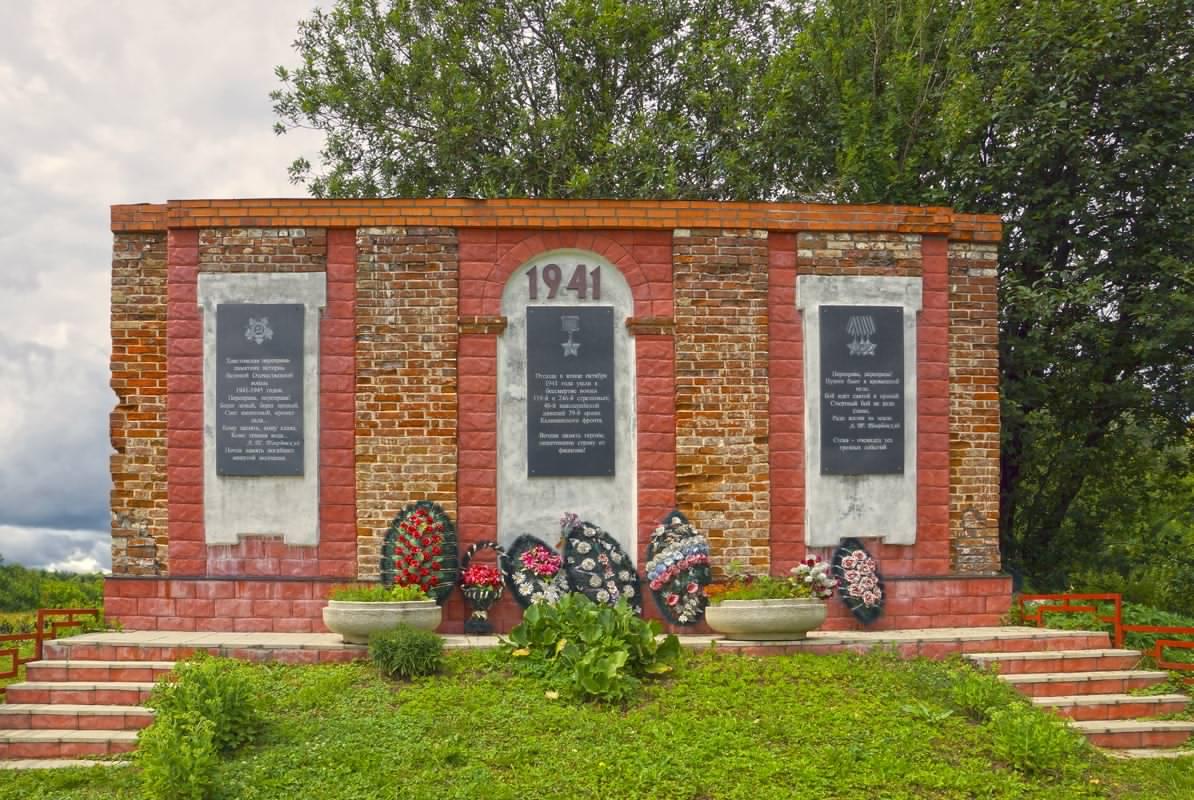 Мемориал на берегу реки Волги