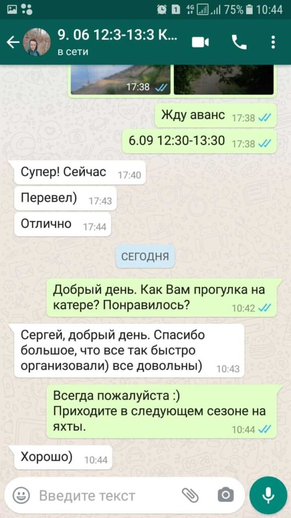 Сергей, добрый день. Спасибо большое, что всё так быстро организовали. Все довольны!