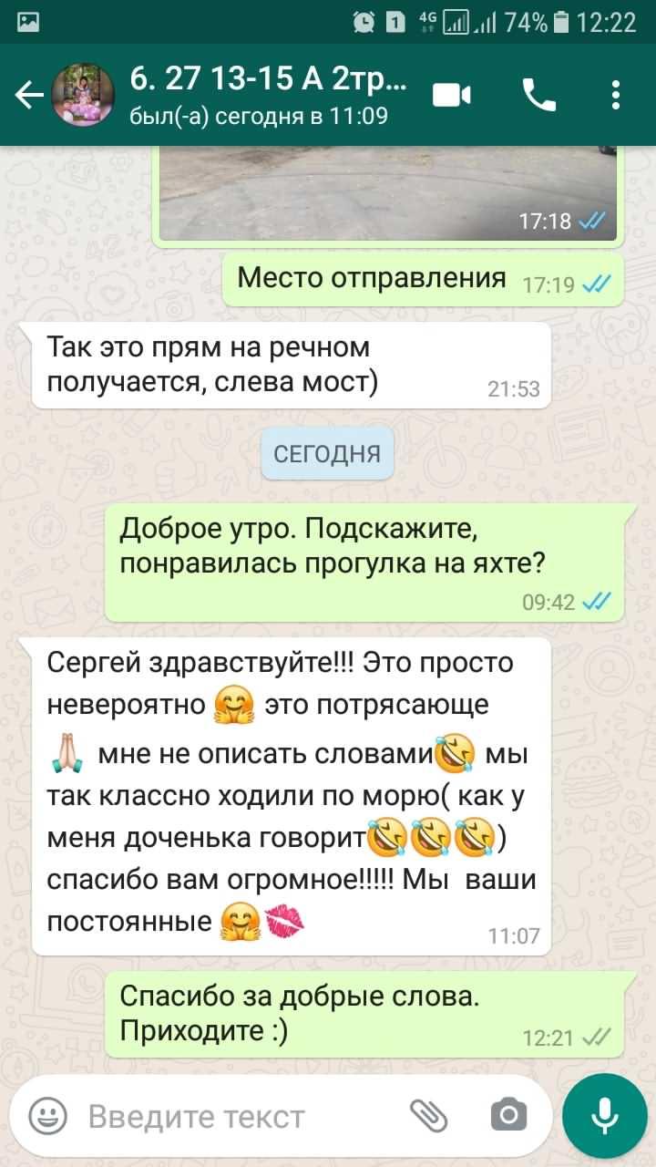 Сергей, здравствуйте!!! Это просто невероятно, это потрясающе, мне не описать словами. Мы так класно ходили по морю (как у меня доченька говорит). Спасибо вам огромное!!!!