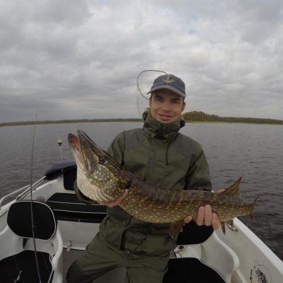 Рыболовный гид - Завидово